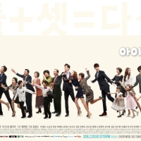 "Five Enough ""Drama Korea Tanpa Tokoh Antagonis"""