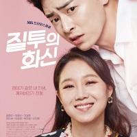 5 Drama Korea Bertema Televisi