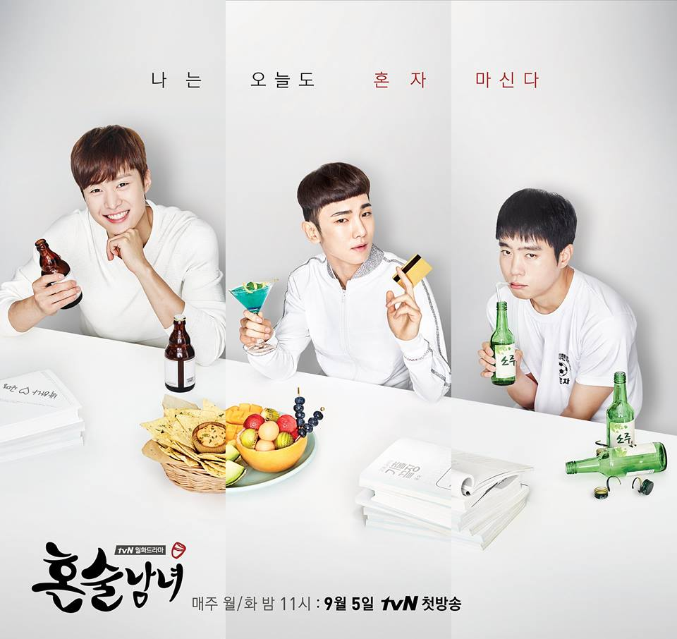 drinking-solo-poster6