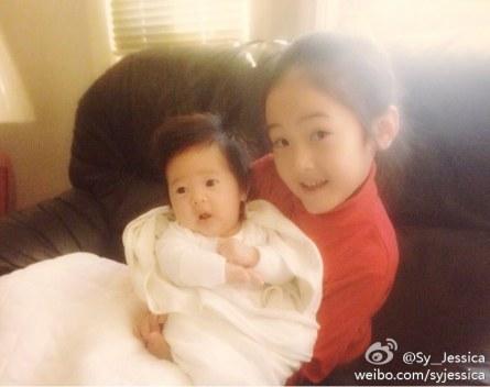 jung-sister