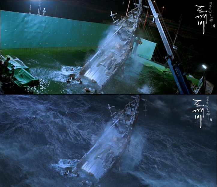 adegan-kapal-5-vert-3